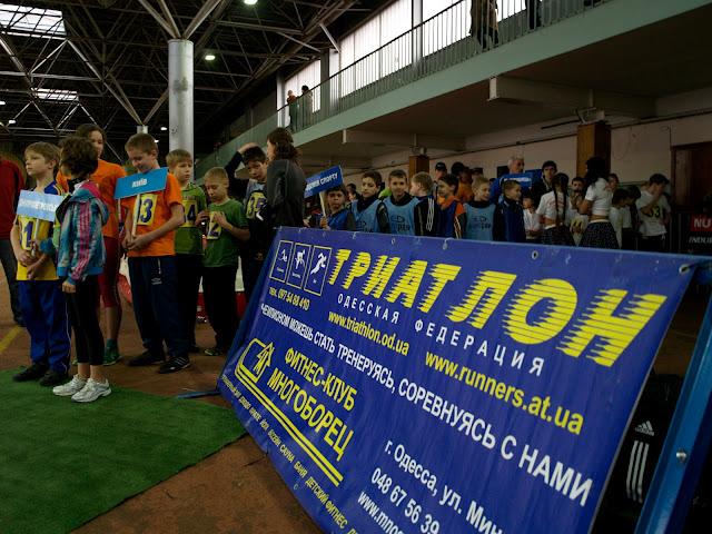 Триатлон детская лига