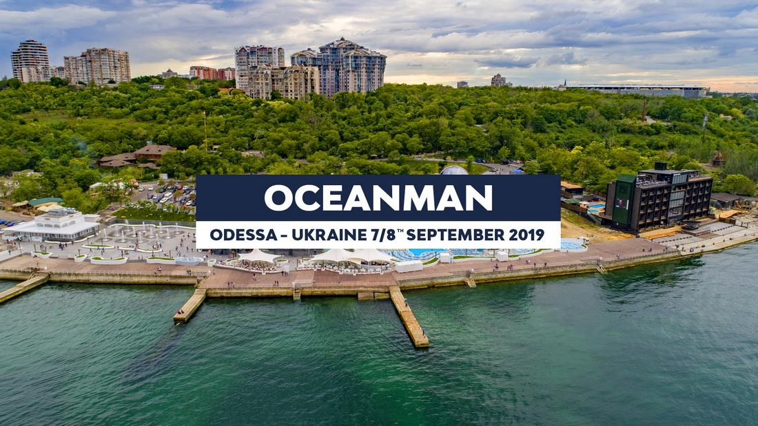 Одесса готовится к соревнованиям на открытой воде Oceanman Odessa-2019