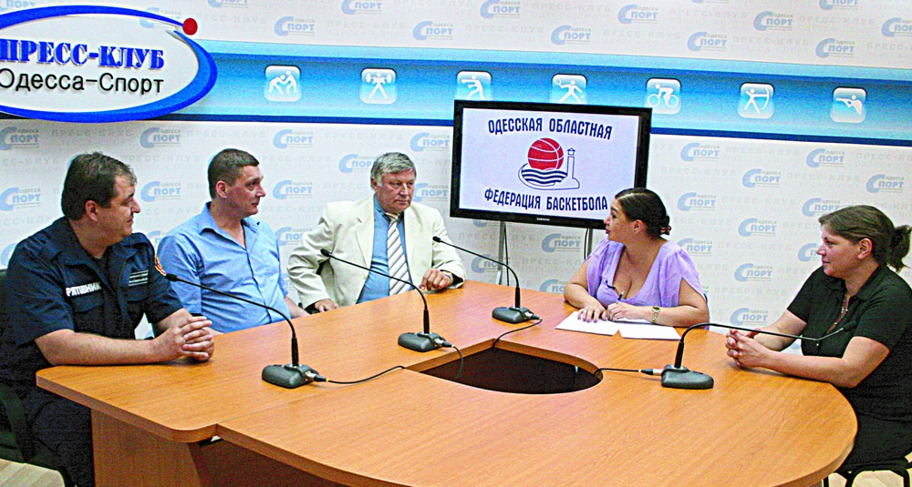 Пресс-клуб Одесса-Спорт