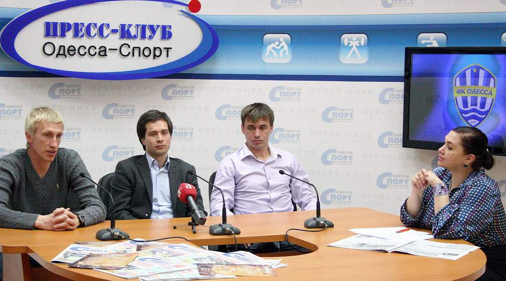 ФК Одесса в Пресс-клубе