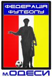 ffodessa_logo