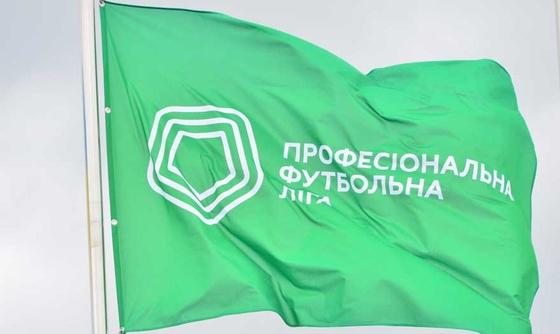 pfl flag
