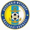 logo futsal odessa oblast small
