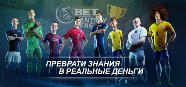 Bettingvip — Букмекерские конторы и ставки на спорт