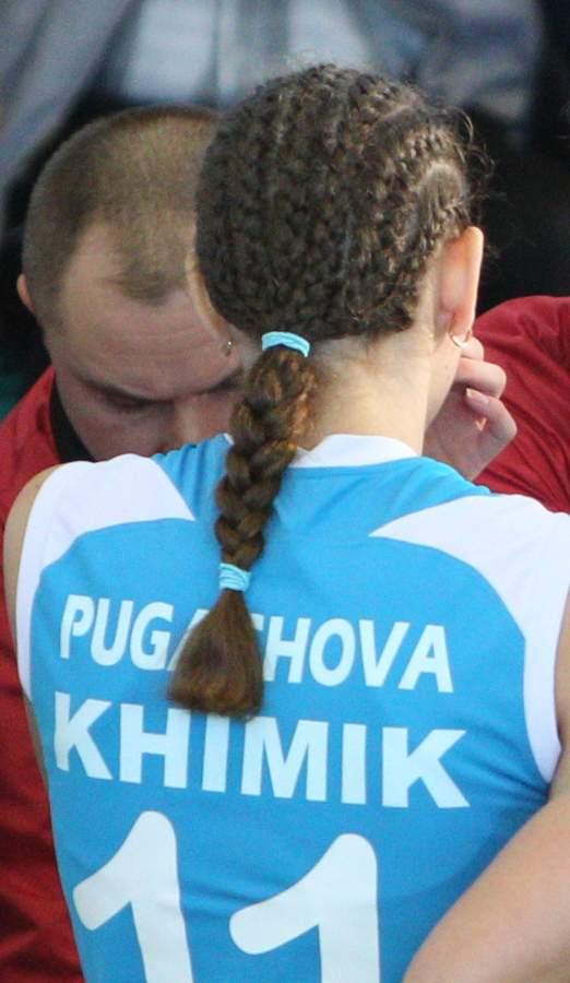 pugachyova