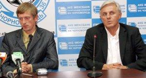 Юрий Вергейчик и Виталий Шевченко
